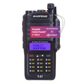 Рация Baofeng T-57 IP67