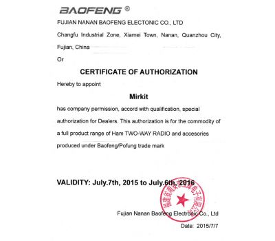 Рация Pofung (Baofeng) UV-5R
