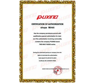 Рация Puxing PX-A6, фото 5