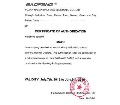 Рация Baofeng UV-3R, фото 5
