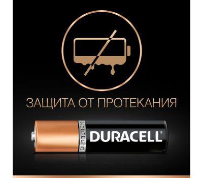 Батарейки Duracell AAA (LR03) MN2400 8 шт., фото 5