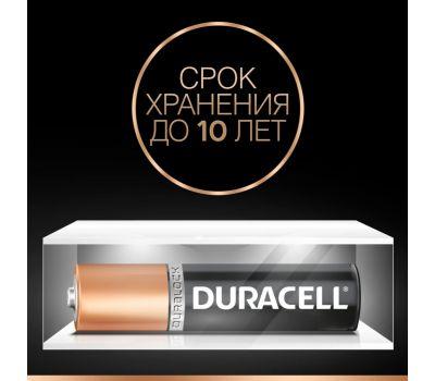Батарейки Duracell AAA (LR03) MN2400 8 шт., фото 6