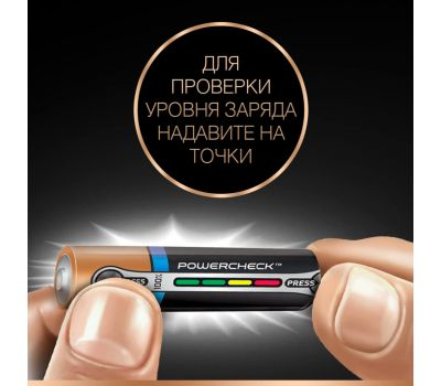 Батарейки Duracell AAA (LR03) MX2400 Turbo 4шт., фото 3
