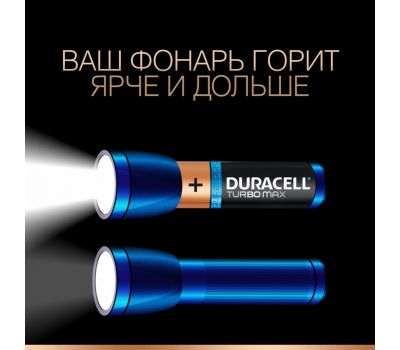 Батарейки Duracell AAA (LR03) MX2400 Turbo 4шт., фото 4