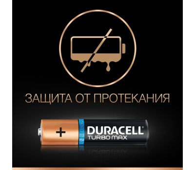 Батарейки Duracell AAA (LR03) MX2400 Turbo 4шт., фото 5