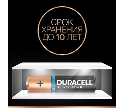 Батарейки Duracell AAA (LR03) MX2400 Turbo 4шт., фото 6