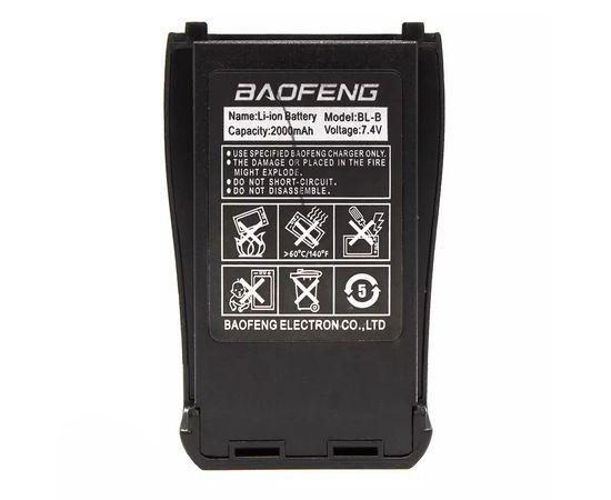 Аккумуляторная батарея для рации Baofeng UV-B5/B6 (BL-B) 2000 mAh
