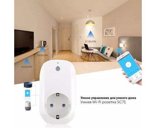 Умная Wi-Fi розетка Mirkit Power Control SC71 EU с функцией энергомониторинга