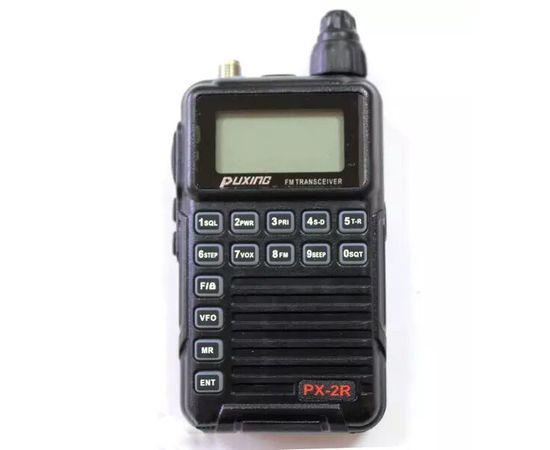 Рация Puxing PX-2R (400-470 МГц/136-174 Мгц) без комплектации (body)