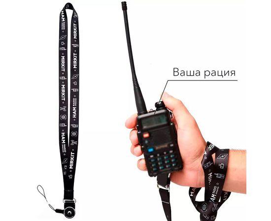 """Отстегивающийся ремешок на шею для раций Baofeng, Kenwood, Motorola """"Mirkit HAM Radio Operator"""""""
