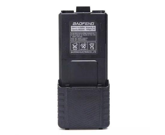 Аккумуляторная батарея для рации Baofeng UV-5R (BL-5L) 3800mAh