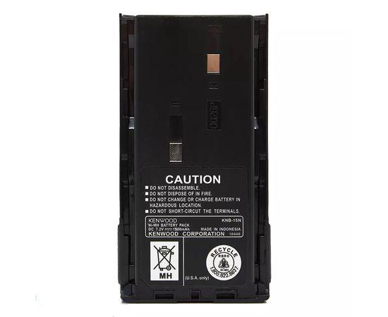 Аккумуляторная батарея для раций Kenwood (KNB-15N) 1800mAh