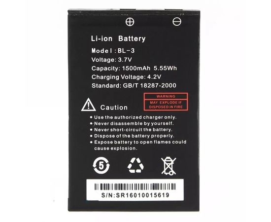 Аккумуляторная батарея для рации Baofeng UV-3R ( BL-3 ) 1500mAh