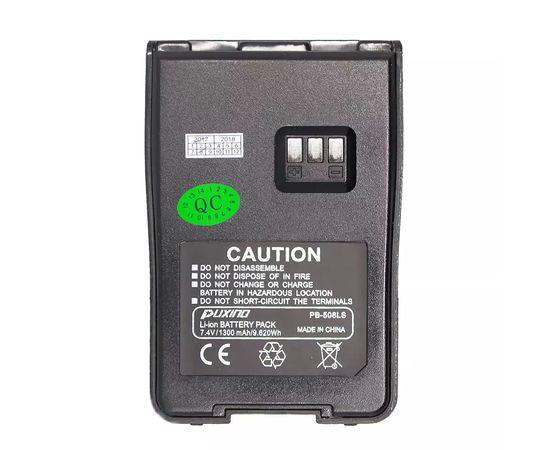 Аккумуляторная батарея для рации Puxing 558/568 (PB-508LS) 1300mAh