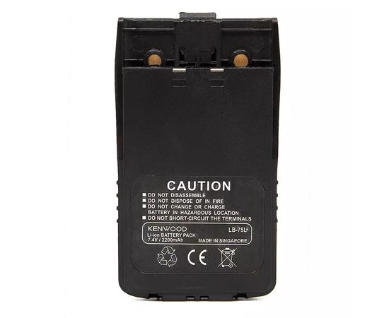 Аккумуляторная батарея для рации Kenwood TH-F5 (LB-75L) 2200 mAh