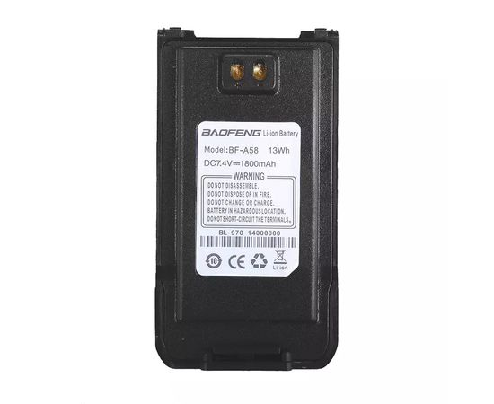 Аккумуляторная батарея для рации Baofeng BF-A58 (BL-970) 1800 mAh