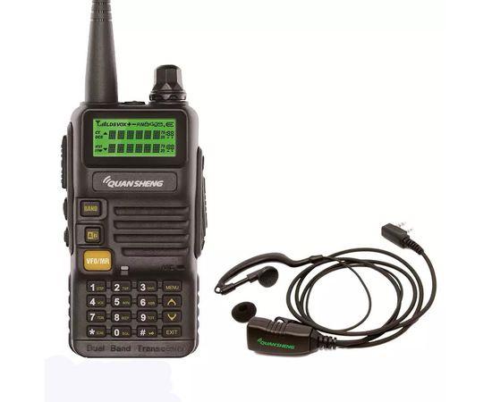 Рация Quansheng UV-R50 + Гарнитура Quansheng QS-3 c кнопкой PTT