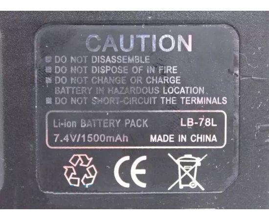 Аккумуляторная батарея Kenwood LB-78L (для раций Kenwood UV-N98)