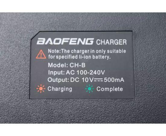 Зарядное устройство для рации Baofeng UV-B6