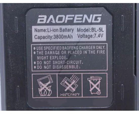 Рация Baofeng BF-F8+ (батарея 3800 мАч)