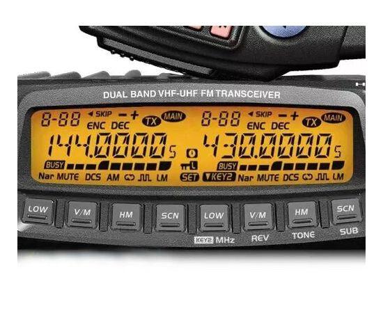 Автомобильная радиостанция Anytone AT-5888UV