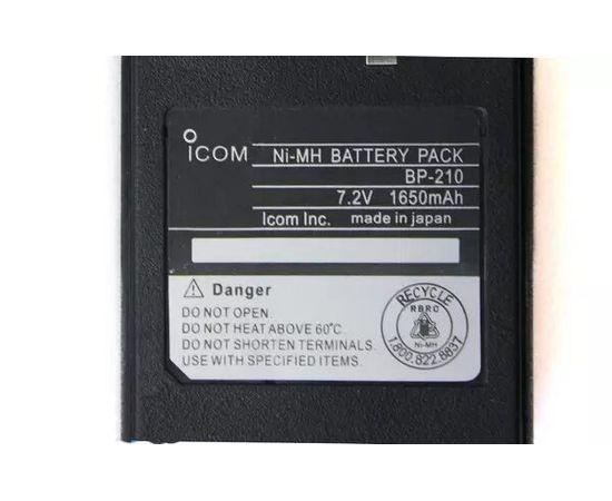 Аккумуляторная батарея Icom BP-210N