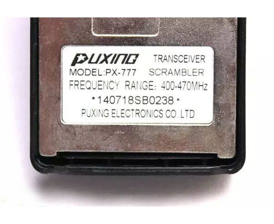 Рация Puxing PX-777+