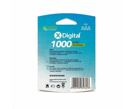 Аккумулятор X-Digital HR03 1000mAh упаковка по 2 шт (цена за упаковку)