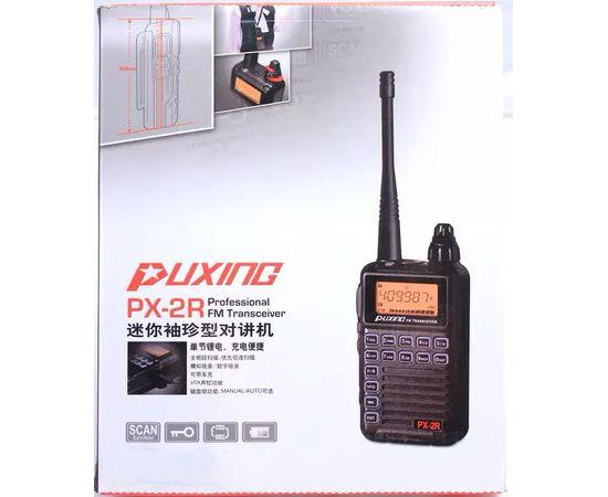 Рация Puxing PX-2R (136-174 МГц)