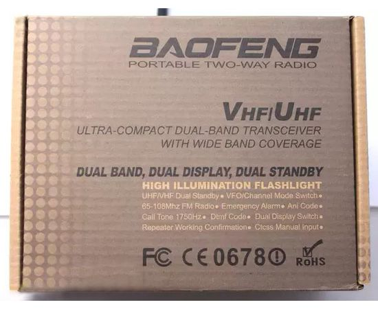 Рация Baofeng B-580T