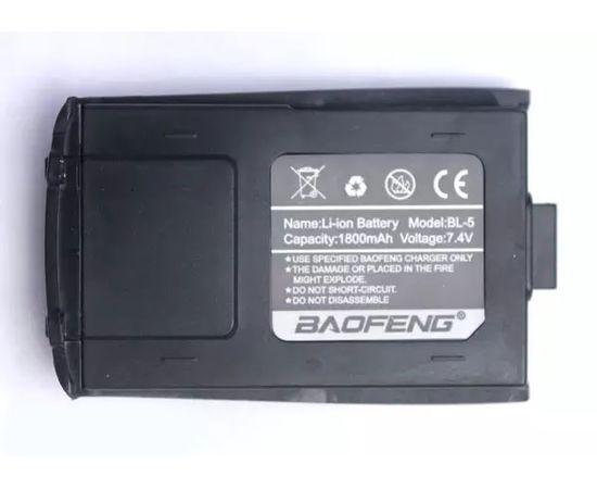 Аккумуляторная батарея для рации Baofeng B-580T