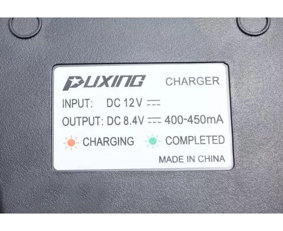 Зарядное устройство для рации PUXING PX-777+