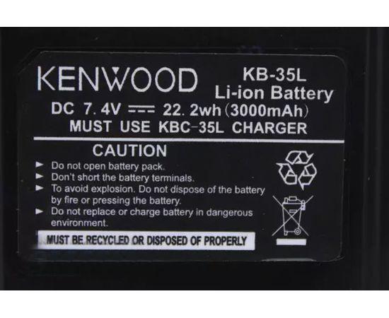 Рация Kenwood UVF-1 turbo