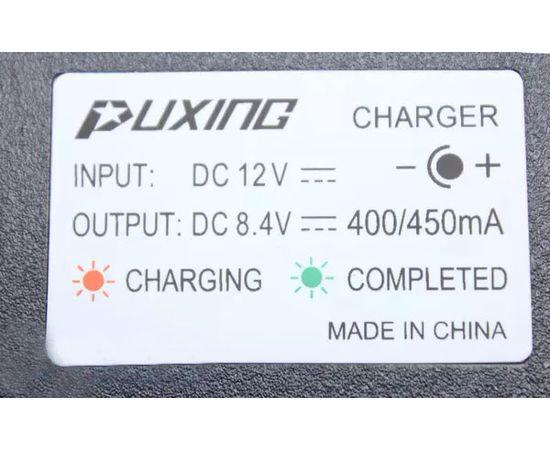Зарядное устройство для рации PUXING PX-333