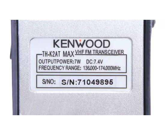 Рация KENWOOD TH-F2AT/TH-K2AT VHF