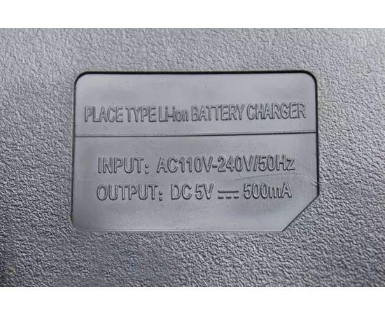 Зарядное устройство для рации Tid TD-V2