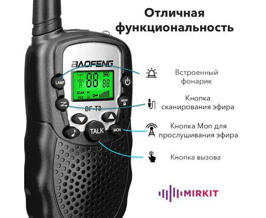 Комплект из двух раций Baofeng BF-T3 UHF black