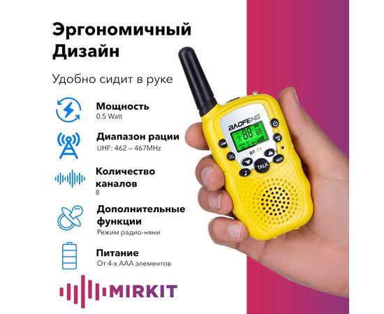 Комплект из двух раций Baofeng BF-T3 UHF, Цвет: Желтый