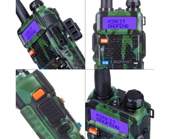 Рация Baofeng UV-5R green