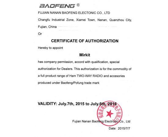 Комплект рация Baofeng BF-888S + однопроводная гарнитура