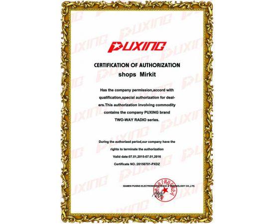 Рация Puxing PX-2R (400-470 МГц)