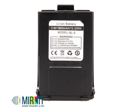 Аккумуляторная батарея для рации Baofeng GT-3 Mark II (VB5) 1800 mAh